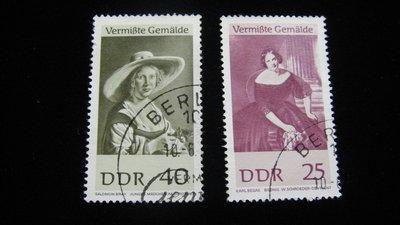 【大三元】歐洲郵票-10.德國郵票-名人-銷戳票2枚
