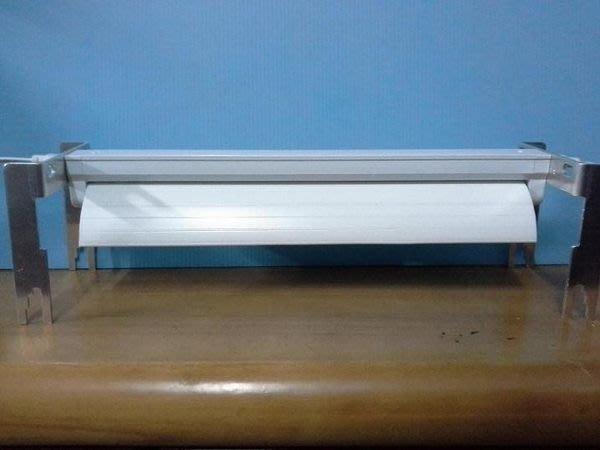 大希水族~T5層板燈專用奈米反光罩四呎含腳架