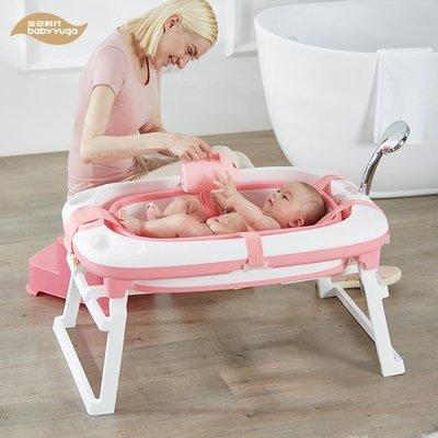現貨/折疊寶寶浴桶大號新生兒童洗澡桶小孩嬰兒浴盆超大泡澡可坐躺通用113SP5RL/ 最低促銷價
