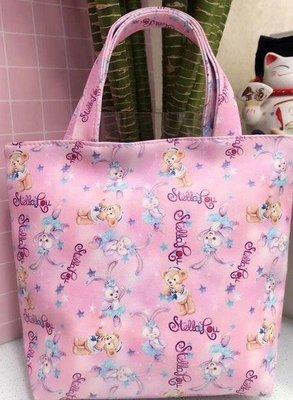 全新可愛史黛拉兔 手提包 (粉色)