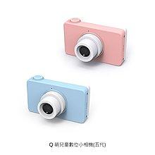 現貨到!!贈16G記憶卡+保護套~兒童旅遊必備!強尼拍賣~Q 萌兒童數位小相機(五代) 全自動 兒童專用相機