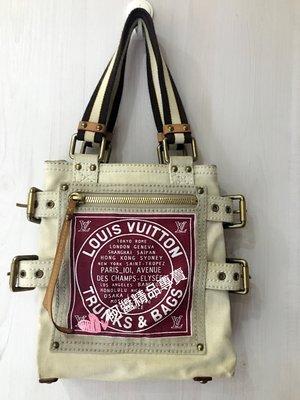 ~阿醬精品~巴黎直送Louis Vuitton(九成新 )lv 絕版限量亞麻手提袋。天母地區歡迎面交