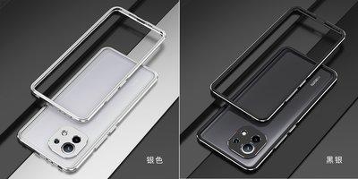 【現貨】ANCASE 小米11 / 11Pro 金屬邊框手機殼保護套