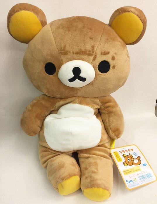 ^燕子部屋 ^日本正版San-X 【 拉拉熊/ 懶熊 】毛絨公仔娃娃- 40cm