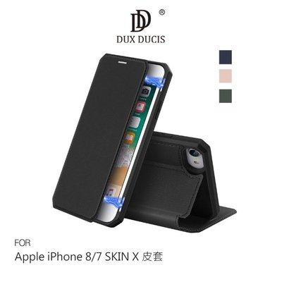 可插卡支架磁吸皮套!強尼拍賣~DUX DUCIS Apple iPhone 8/7/SE 2020 SKIN X 皮套