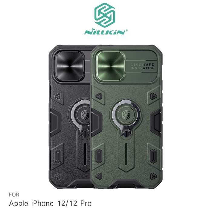 強尼拍賣~NILLKIN Apple iPhone 12/12Pro (6.1吋) 黑犀保護殼(金屬蓋款)
