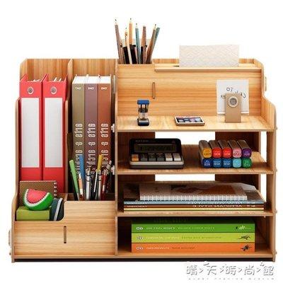 書架簡易桌上學生用辦公書桌面置物架收納宿舍小書櫃簡約現代WD 天涯購物