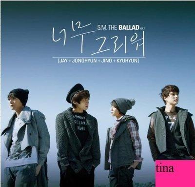 S.M. The Ballad Vol.1韓版專輯SHINee鐘鉉Super Junior圭賢Trax之Jay照片卡全新下標即售JINO
