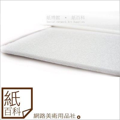 【超值優惠30片組】厚3mm珍珠板,尺寸60*90cm高密度保麗龍板/珍珠板材/白色珍珠板/模型底板