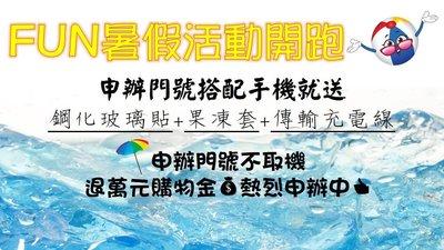 303手機館Apple iPhone 7 Plus 256G搭中華遠傳台哥大$0元再送行動電源玻貼傳輸線方案請洽門市