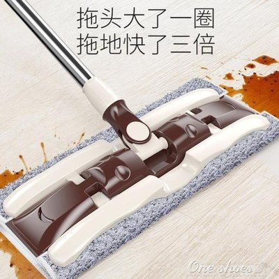 ZIHOPE 平板拖把 免手洗平板拖把家用瓷磚地旋轉干濕兩用拖地神器懶人地拖拖布ZI812