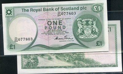 【紙鈔】SCOTLAND (蘇格蘭), P341b , 1-POUND , 1985 ,品相9新AU #190949