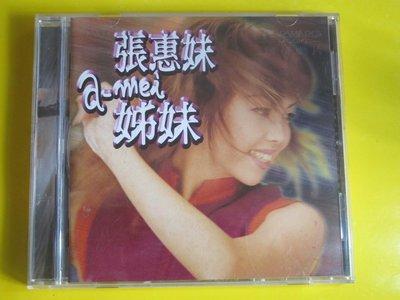 CD張惠妹 專 輯