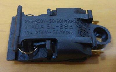 快煮壺 溫控開關  溫度開關 FADA SL-888 13A/250V