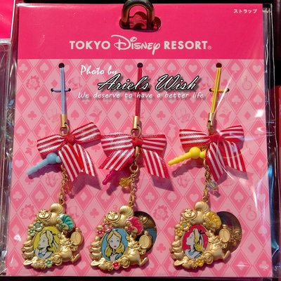 Ariel's Wish預購-日本東京...