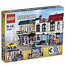 LEGO 31026 Creator Bike Shop & Cafe 單車 咖啡店 全新 行貨