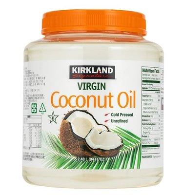 (漾霓)-代購~ Kirkland  科克蘭 冷壓初榨椰子油 2381 公克-1076366 (代購商品 下標詢問現貨)