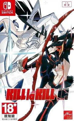 【全新未拆】任天堂 SWITCH NS 斬服少女 雙斬少女 異布 KILL LA KILL THE GAME IF中文版