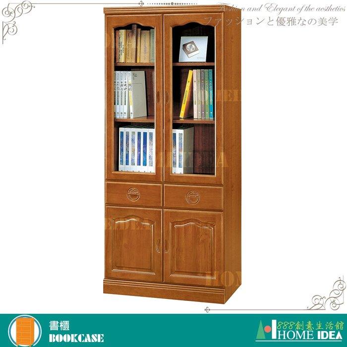 『888創意生活館』047-C487-3樟木色中抽書櫃$4,800元(15書櫃書架收納櫃置物櫃)高雄家具