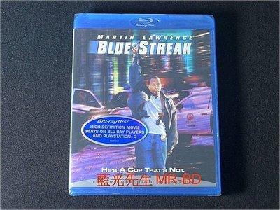 [藍光BD] - 笨賊妙探 Blue Streak -【 終極寶鑣、怪咖一家親 】馬汀勞倫斯