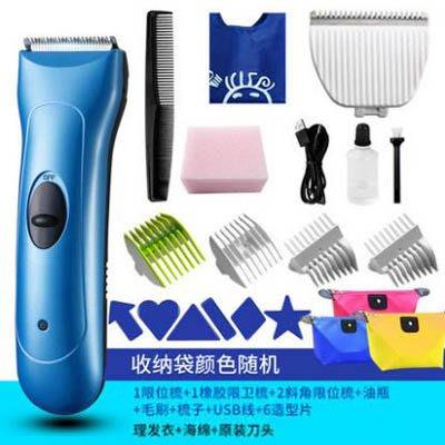 【充電式家用理髮器-理+衣+包-1套/組】成人嬰兒電推剪剪頭髮剃頭刀電推子理髮器-7701014