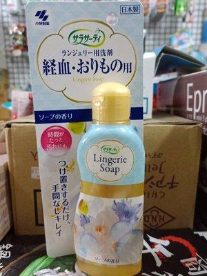 小林製藥sarasaty生理期專用衣物清潔劑120ml