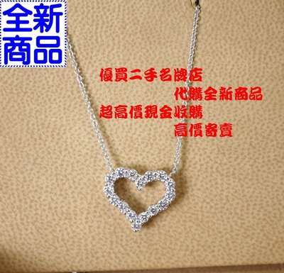 優買二手名牌店 TIFFANY 福原愛 蒂芬妮 白金 鉑金 HEARTS 愛心 心 鑽 鍊 項鍊 16D 鑽石 0.54CT 全新 II