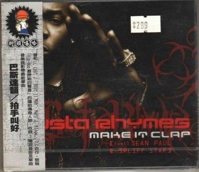 華聲唱片- 巴斯特韻 Busta Rhymes / 拍手叫好 Make It Clap / 全新未拆CD -- 110318