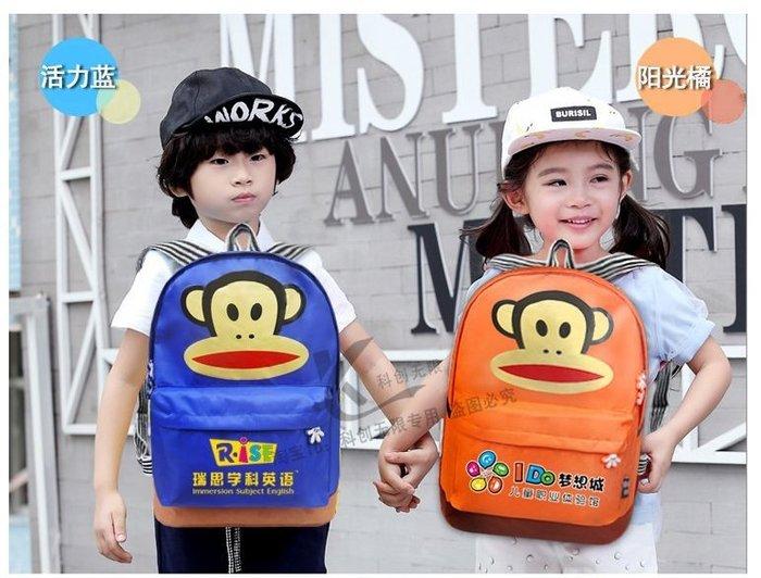 東大門平價鋪   兒童可愛卡通款背包,培訓班小學生書包