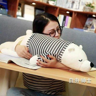 日和生活館 抱枕可愛抱枕被子兩用午睡枕頭汽車辦公室多功能靠枕靠墊折疊冷氣毯子 S686