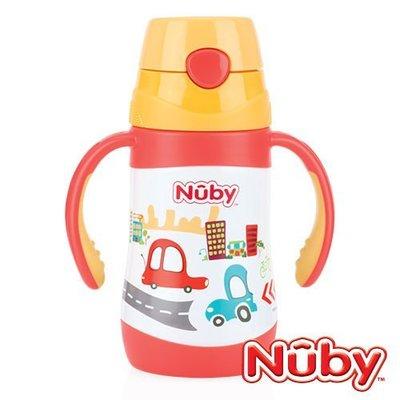 NUBY雙耳把手不銹鋼真空學習杯-細吸管(280ml)新款小汽車