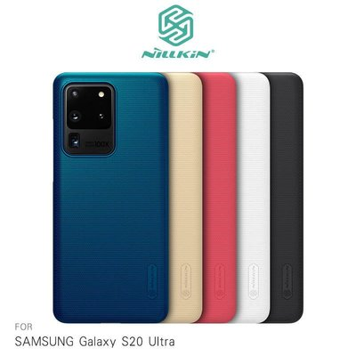 --庫米--NILLKIN SAMSUNG Galaxy S20 Ultra 超級護盾保護殼 硬殼 背蓋式 手機殼 防滑