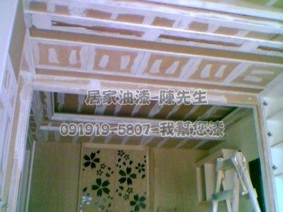桃園市全區〈居家油漆〉粉刷.翻新.修補、家具與園藝 其他J