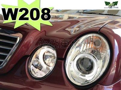 小亞車燈改裝*台灣製 全新 BENZ W208 CLK 晶鑽光圈魚眼投射 大燈 一組7500 W208車燈
