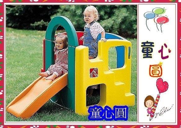 美國 Step2袋鼠攀爬組~  溜滑梯 生日禮物 大型玩具◎童心玩具1館◎