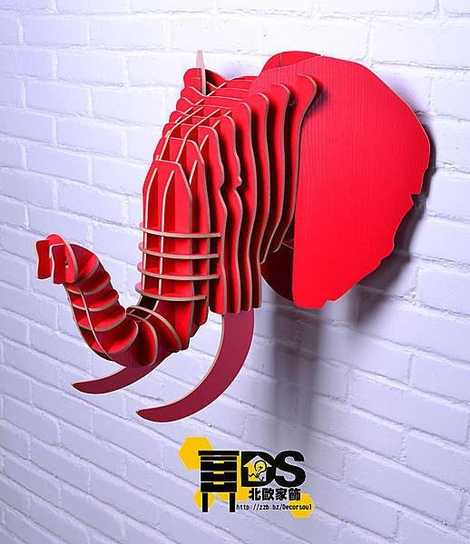 DS北歐家飾§ 復古仿舊LOFT設計復刻 紅色 大象頭壁掛 牆壁裝飾簡約壁飾掛件鄉村庭園風格