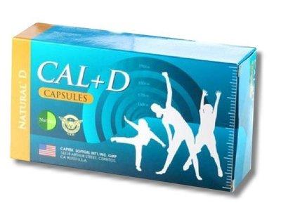 ╭*早安101 *╯ 美國 NaturalD 液化鈣/Natural D  液態鈣 高單位↘159元