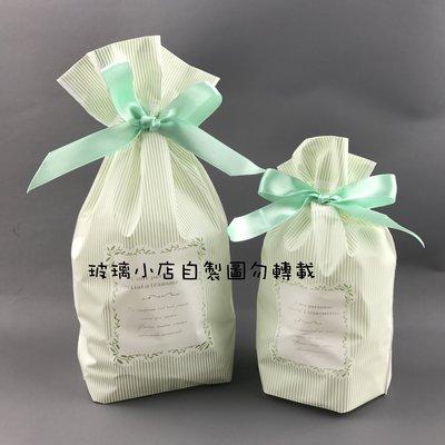 @清爽綠束口袋@ 玻璃小店 一包50入...