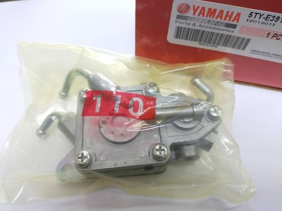 YAMAHA 山葉 原廠 勁戰 一代 二代 GTR CUXI RSZ 化油 汽油 幫浦 泵浦