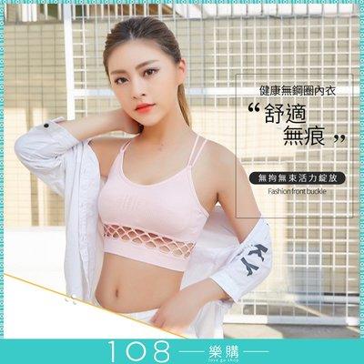 108樂購 無鋼圈 性感簍空  交叉肩...