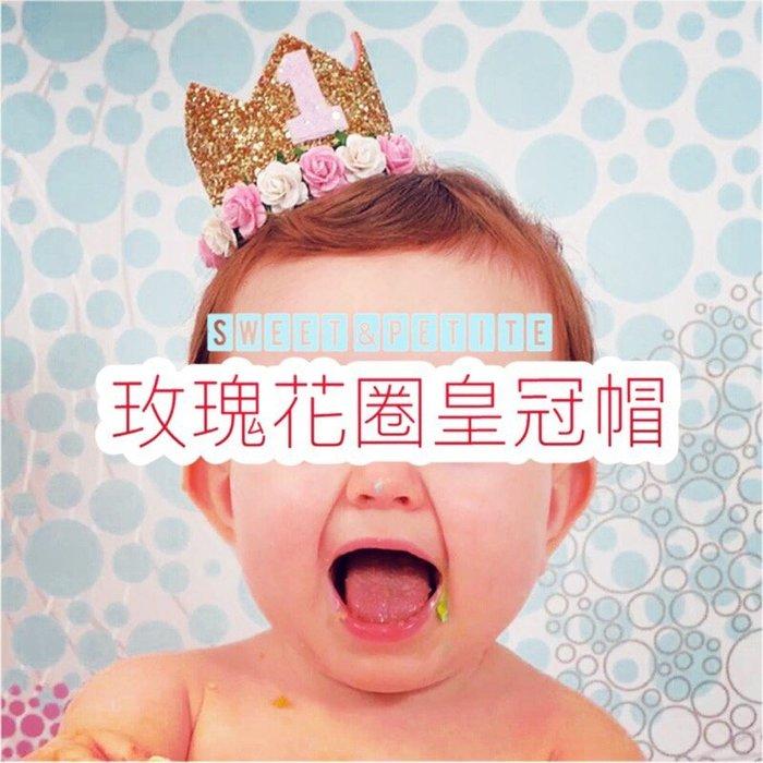 現+預購PR452❤玫瑰花圈皇冠亮片派對帽(單頂含包裝盒)❤寶寶慶生 寶寶派對 女寶 花圈髮帶 周歲派對 週歲 一歲