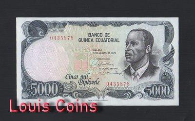【Louis Coins】B521-EQUATORIAL GUINEA-1979赤道幾內亞紙幣