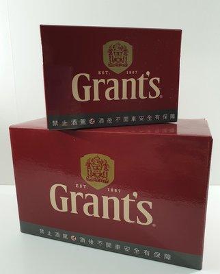 Grant's  杯
