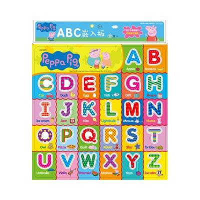 ☆天才老爸☆→【世一】粉紅豬小妹ABC嵌入板【Peppa Pig】←拼圖 手眼協調、專注力、觀察力 潛能 親子 共讀 球