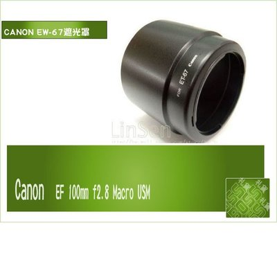 『BOSS』MASSA ET-67太陽罩同Canon原廠ET67遮光罩適用EF 100mm f2.8 Macro USM 台中市