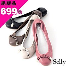 Selly outlet (03S79)優雅韓妞‧金釦小扭結真皮平底娃娃鞋‧咖啡色36號