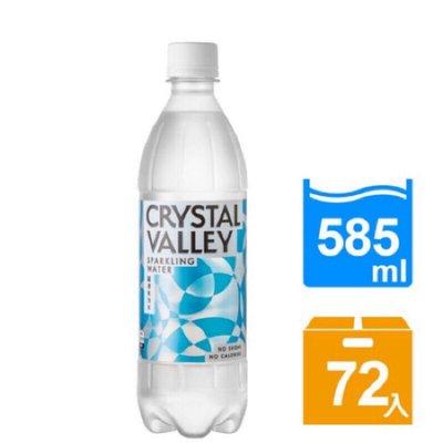 免運金車礦沛氣泡水 585ml*24罐x3箱(72入)