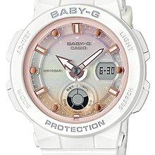 日本正版 CASIO 卡西歐 Baby-G BGA-250-7A2JF 女錶 女用 手錶 日本代購