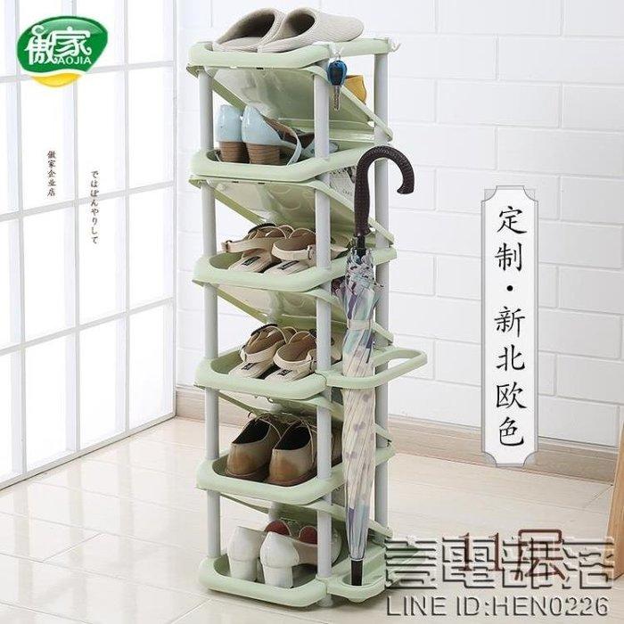 鞋架多層簡易特價家用宿舍省空間多功能經濟型組裝兒童小鞋櫃迷你