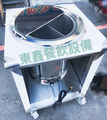 全新 溫控式魯桶湯台